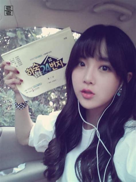 imagenes de coreanas jovenes 레인보우 조현영 맥심 레전드 사진 네이버 블로그