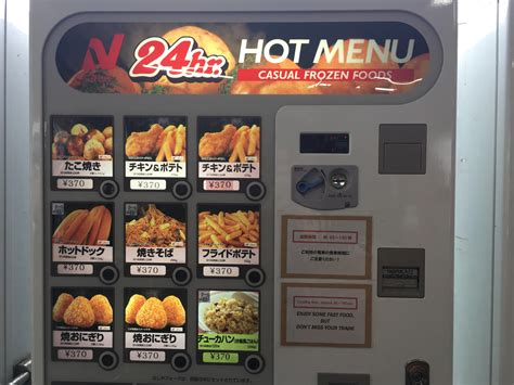 best vending machine japan the best vending machines this one was located