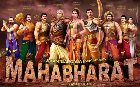 film mahabarata full hd bollywood and filmi fairy tales and legends