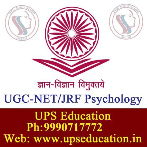 pattern of ugc net jrf july 2016 ups education
