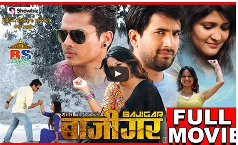 film full movie english nepali old film full movie english watch full movies