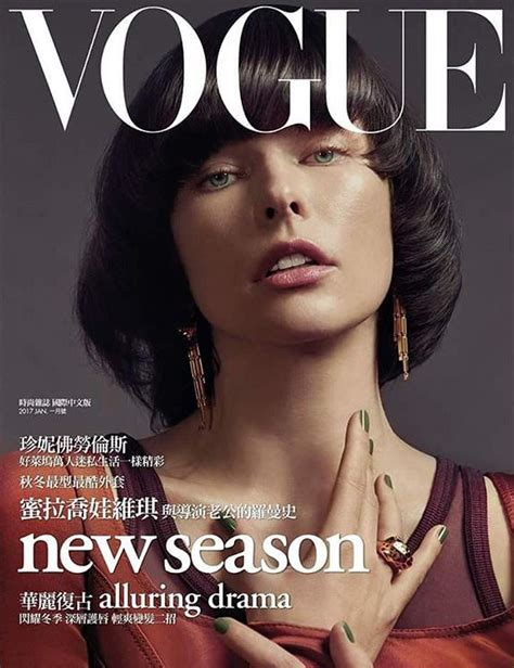 milla jovovich interview 2018 milla jovovich vogue taiwan january 2017 img models
