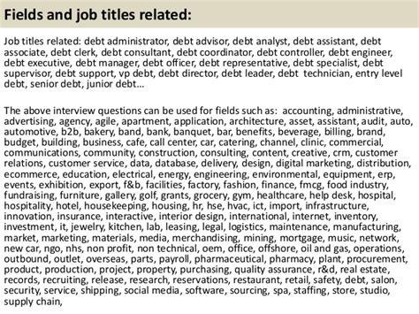 business analyst finance domain resume sample caregiver resume