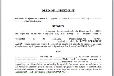deed of agreement template real estate housing info of dhaka bangladesh june 2012
