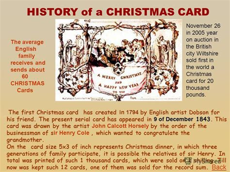 cards history history of the card lights card and
