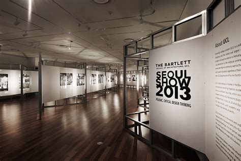 design art exhibition exhibition search results 187 retail design blog
