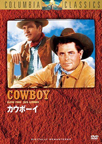 cowboy film imdb cowboy 1958 imdb autos post