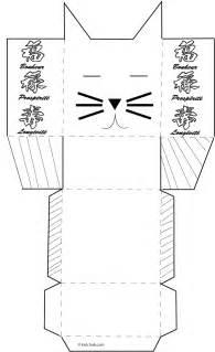 Chinese new year printable craft chinese zodiac animal boxes