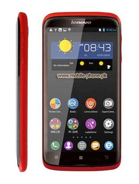 lenovo s820 mobile pictures mobile phone pk