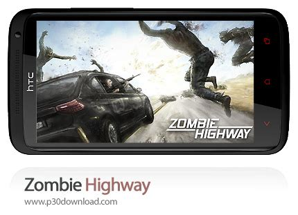 zombie highway tutorial zombie highway a2z p30 download full softwares games