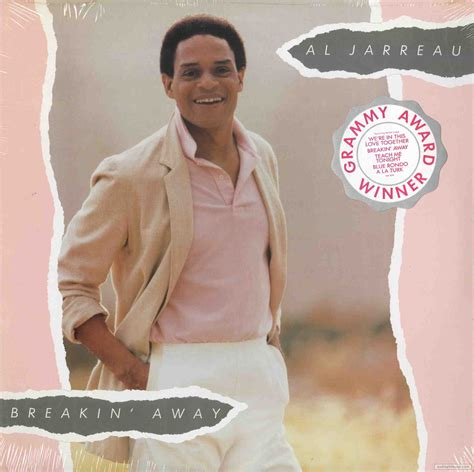 al jarreau breakin away jarreau al breakin away vinyl lp album at