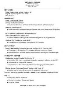 resume template high school 32 best images about resume exle on best