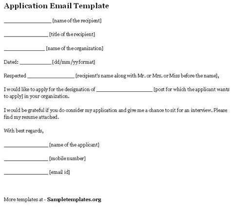 template of application email application printable template new calendar template site