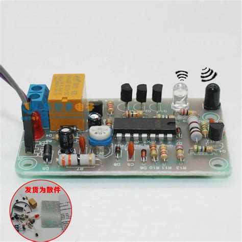diy electronic decorations diy kit infrared induction switch suite ir proximity