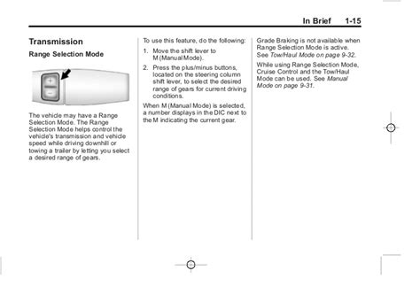 service manual 2012 chevrolet express free manual download service manual download car