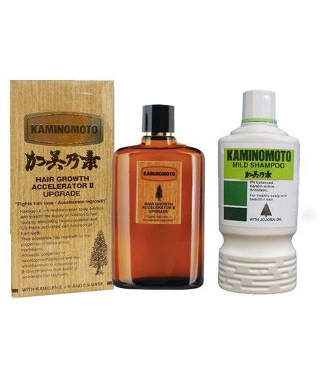 Kaminomoto Hair Growth Accelerator 2 kaminomoto hair growth accelerator ii upgrade 150 ml
