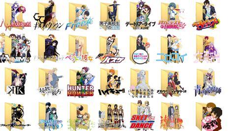 anime the anime icon folder by akihdna on deviantart