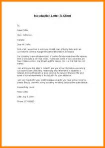 business letter with reference line business letter