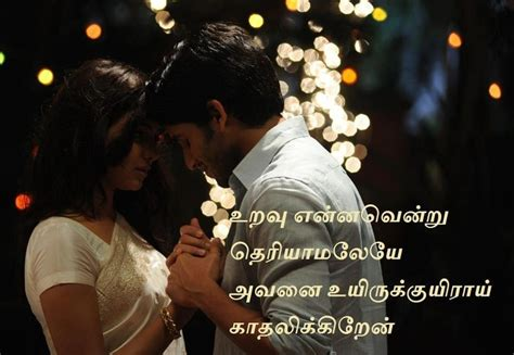 tamil movies romantic lovers pictures tamil movie love quotes quotesgram