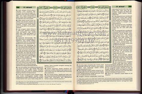 Alquran Al Quran Terjemahan Mushaf Wafa Hardcover A6 Penerbit Jabal jual al quran terjemah cordova a6 hc www rahmatquran