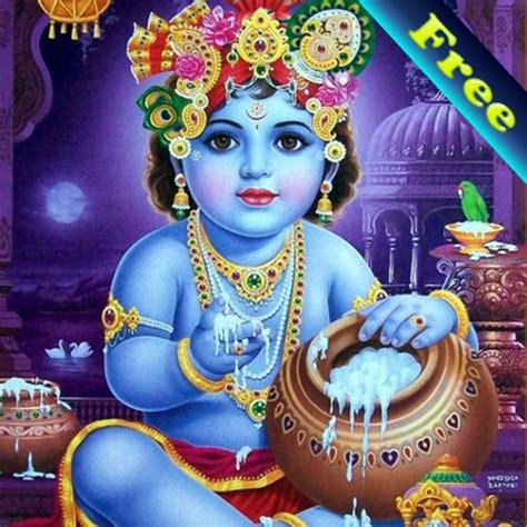 god krishna themes windows 7 little krishna mm free 1 70 mb latest version for free