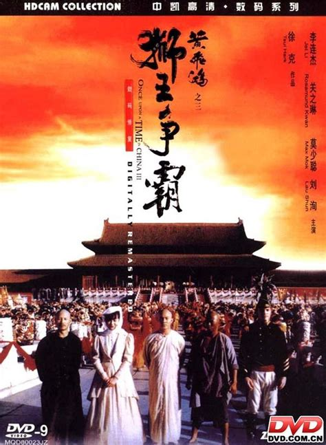 china kung fu film 64 best jet li chinese kung fu movies images on