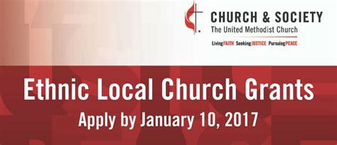 grants for church ministries