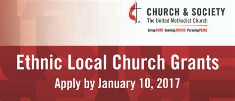 grants for church ministries