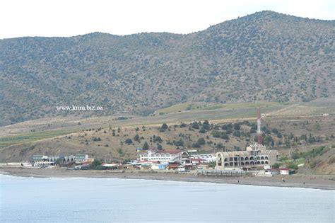 Obas Krim Malam Obas отдых в кутлакской веселовской бухте фото восточного крыма