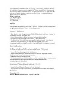 sle resume for office assistant with no experience dental resume nh sales dental 28 images sales