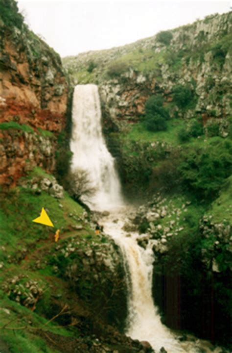 israel waterfalls.