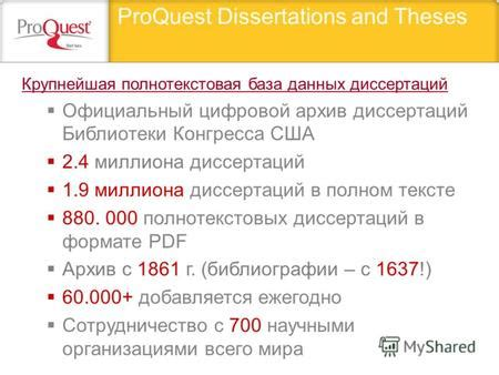 proquest dissertations and theses proquest dissertation and theses 28 images proquest
