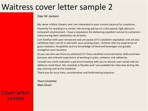 waitress cover letter exle waitress cover letter