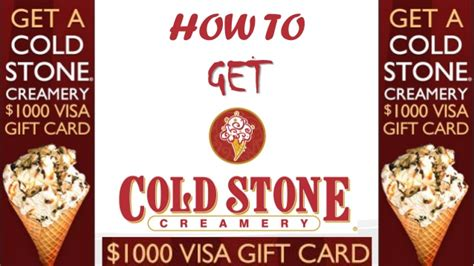 Coldstonecreamery Com Gift Card Balance - how to get 1000 cold stone creamery gift cards 2015