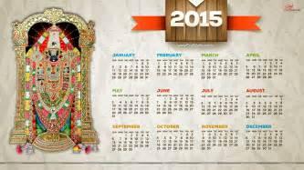 2015 desktop calendar new calendar template site