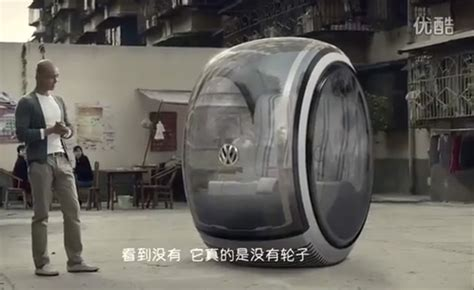 volkswagen hover car is out of this world