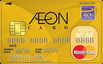 membuat kartu kredit aeon new aeon mastercard gold hanya di loanstreet