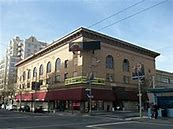 Image result for 398 Geary St., San Francisco, CA 94102 United States