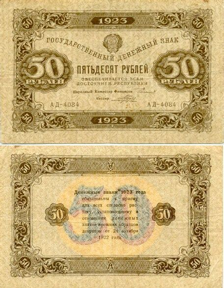 bca currency 1221 best images about world currency on pinterest