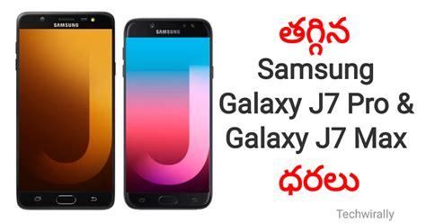 Samsung J7 Pro Signal Max samsung galaxy j7 pro and j7 max price drop