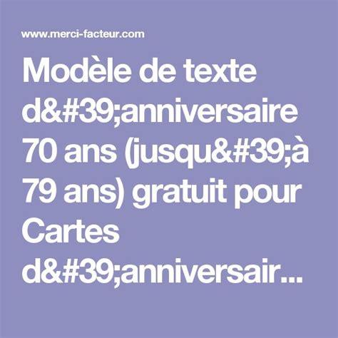 les 25 meilleures id 233 es de la cat 233 gorie texte anniversaire