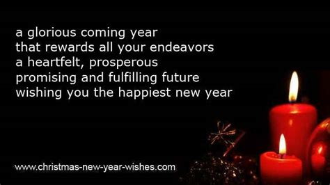 new year wishes quotes for business happy new year wishes quotes business image quotes at