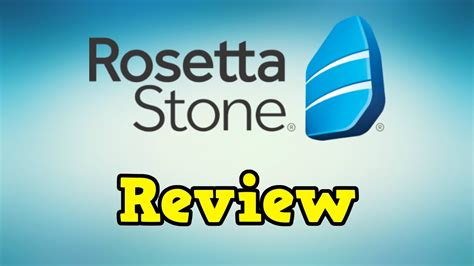 rosetta stone online review rosetta stone review in 5 minutes youtube