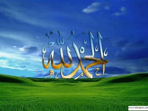wallpaper islamic free download islamic 3d wallpapers free download for iphone latest