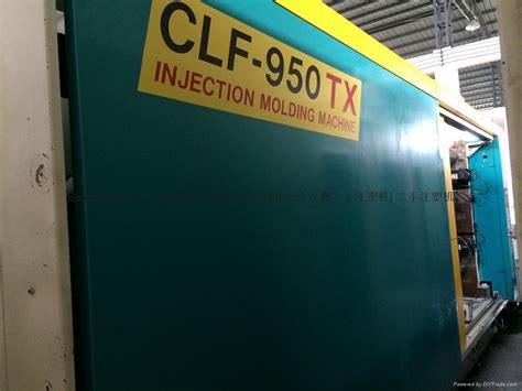 Cd Zhao Chuan No 2 China Version chuan lih fa clf 950tx used injection molding machine