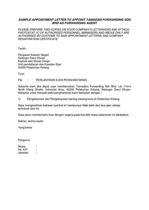 surat pelantikan designer grafik malaya