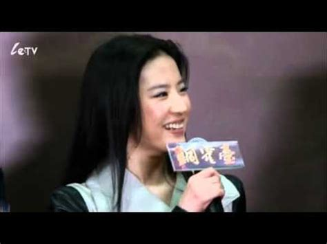 2011 you que su you peng news on up coming period film quot tong que tai