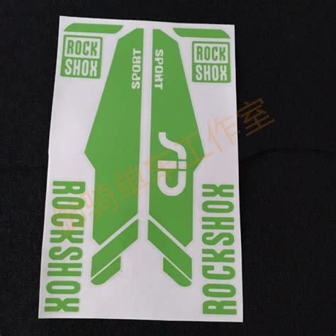 Rockshox Frame Stickers by Rock Shox Stickers Reviews Shopping Rock Shox