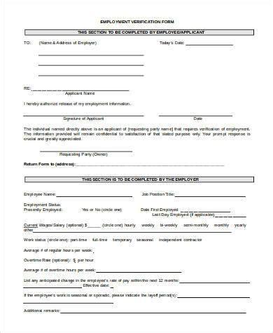 sle employment verification request forms 9 free