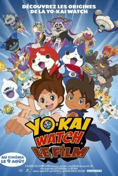 film yo kai watch, le film (2017) en streaming vf gratuit